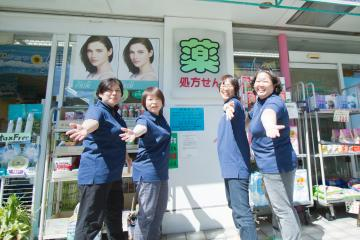 やさしい手京都北 下京訪問介護事業所のアルバイト情報