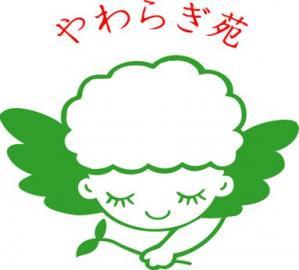 株式会社川島コーポレーション/浦和やわらぎ苑 看護師