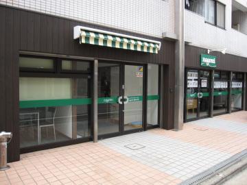 リハビリデイサービスnagomi鶴見中央店のアルバイト情報