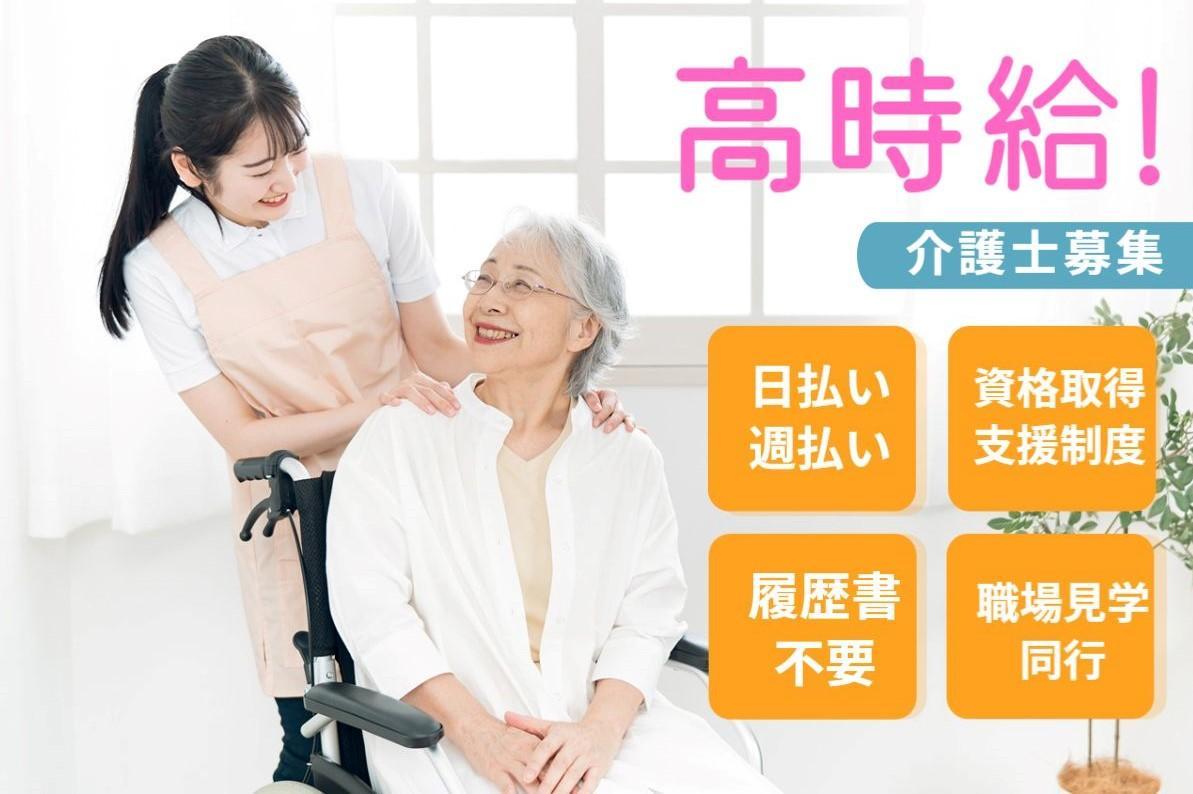 株式会社キャリア 広島支店のアルバイト情報