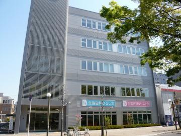 広島中央保健生協ヘルパーステーションのアルバイト情報