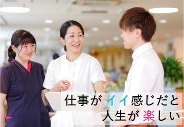社会福祉法人若竹大寿会/わかたけ鶴見(特養) 介護ケアスタッフ