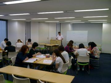 日本総合福祉アカデミー 大阪校のアルバイト情報