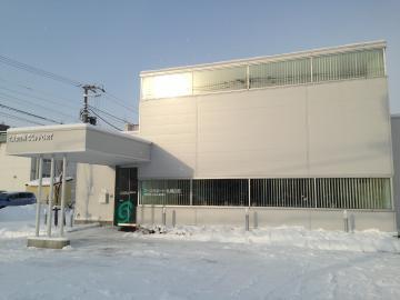 アースサポート札幌白石のアルバイト情報