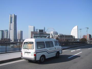アースサポート十和田のアルバイト情報