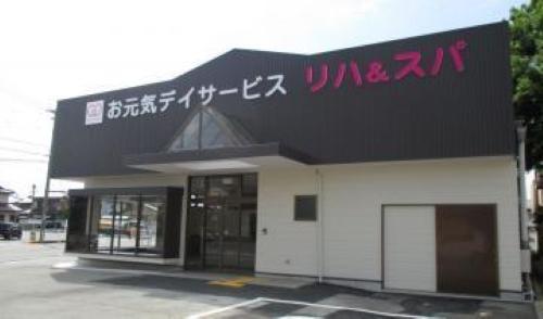 お元気デイサービス リハ&スパ松阪のアルバイト情報