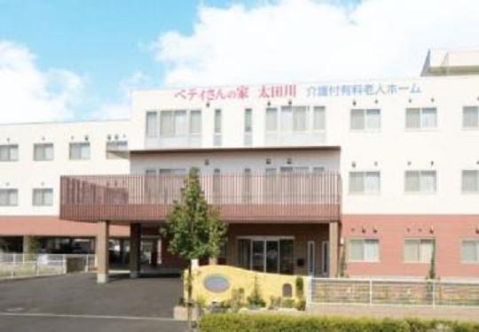 介護付有料老人ホーム ベティさんの家 太田川のアルバイト情報