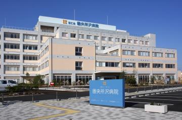 圏央所沢病院のアルバイト情報