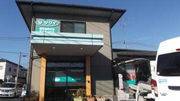 ツクイ横浜港南中央(デイサービス)のアルバイト情報