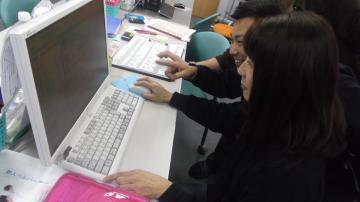 ツクイ横浜根岸(訪問介護)のアルバイト情報