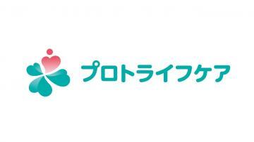 株式会社プロトメディカルケア/プロトライフケア立川 福祉用具専門相談員