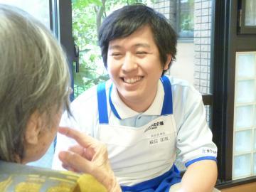 応援家族 昭和記念公園のアルバイト情報