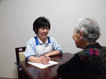 応援家族 松戸のアルバイト情報