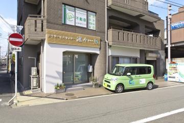 デイサービスセンター凛々 帝塚山のアルバイト情報