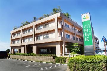 山田病院のアルバイト情報
