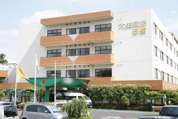 医療法人 尚寿会/大生病院(療養型医療機関) 正看護師准看護師