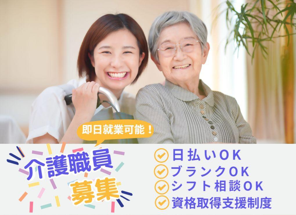 株式会社キャリア 船橋支店のアルバイト情報