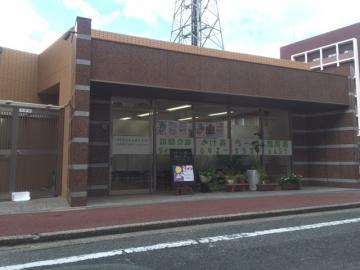けあらーず福岡南(デイサービス・訪問介護)のアルバイト情報