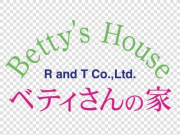 株式会社R and Tカンパニー/ベティさんの家 神領 ショートステイ 生活相談員