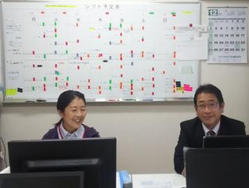 訪問介護センターつながりのアルバイト情報