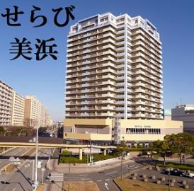株式会社日本ケアリンク/せらび美浜 介護スタッフ