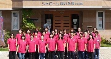 シャローム訪問看護ステーション阿倍野のアルバイト情報