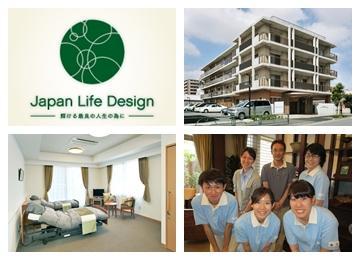 株式会社 JAPANライフデザイン/株式会社JAPANライフデザイン 営業サポート