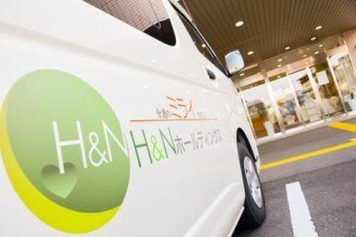 H&Nヘルパーステーションたからのアルバイト情報