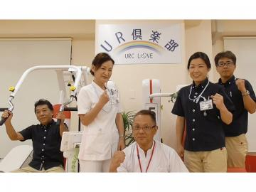 UR倶楽部(URC LOVE)横浜港南台のアルバイト情報