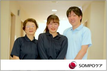SOMPOケア 羽咋 訪問介護【34086A】【介護福祉士】のアルバイト情報