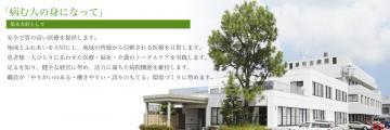 まりしの郷里のアルバイト情報