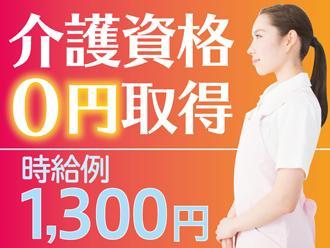 大阪本社(応募促進)のアルバイト情報