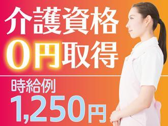 南大阪支社(応募促進/奈良)のアルバイト情報