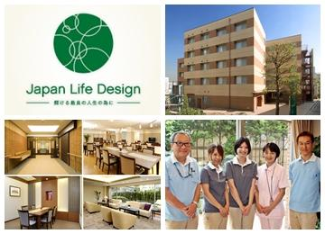 株式会社 JAPANライフデザイン/株式会社JAPANライフデザイン エリアサポートスタッフ(マネージャー候補)