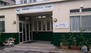 株式会社WITH/デイサービスまぁむ 川口本町 デイサービスの介護スタッフ(正社員)