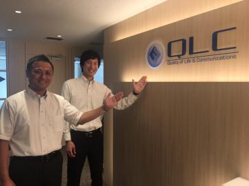 QLCプロデュース株式会社/QLCプロデュース株式会社 デイサービスFC本部【本社勤務事務スタッフ】増員大募集!展開店舗は全国120店舗以上!新しい価値を創造し続け、業界をけん引している当社で、一緒に新たな取り組み、はじめません