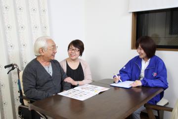 アサヒサンクリーン在宅介護センター東海指定居宅介護支援事業所のアルバイト情報