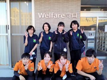 株式会社エースタイル/Welfare守口 介護職