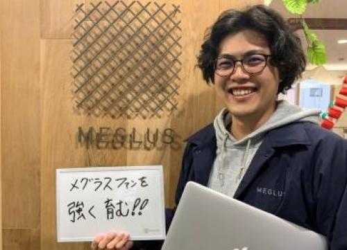メグラスグループ((株)メグラス/(株)日本介護研究所)/グループホームでんぱあく 介護スタッフ