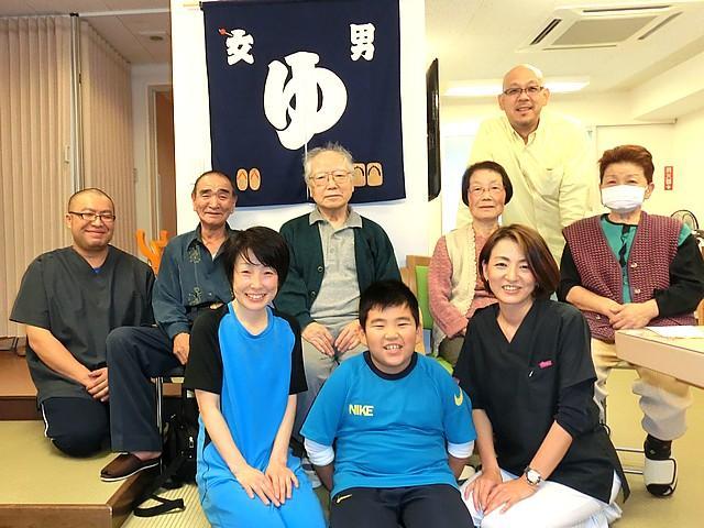 入浴デイサービスたんぽぽ  日枝町のアルバイト情報
