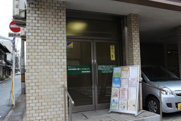 洛和会医療介護サービスセンター四条西洞院店のイメージ