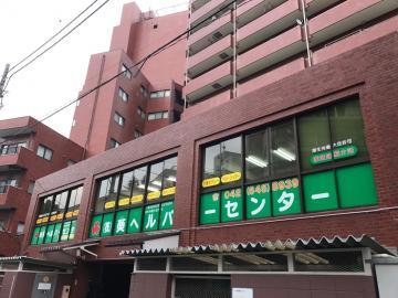 株式会社 葵ヘルパーセンター/葵ヘルパーセンター 八王子事業所 サービス提供責任者