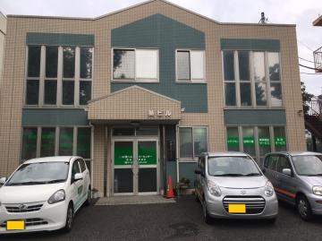 葵ヘルパーセンター 豊田事業所のアルバイト情報