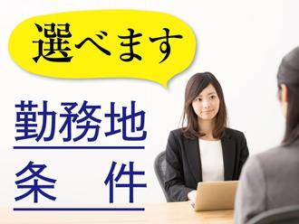 南大阪支社(介護・正社員)のアルバイト情報