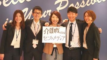 株式会社セントメディア(関西)のアルバイト情報