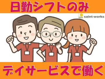 セントワークス株式会社/派遣|東浦和駅|有料老人ホーム|介護スタッフ|KN854 介護職・ヘルパー