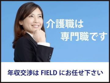株式会社FIELD(資格有・経験有)のアルバイト情報