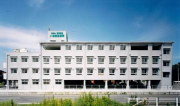 医療法人慈恵睦会/八幡慈恵病院 看護職