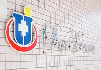 介護老人保健施設 ケアセンター サンハウスのアルバイト情報