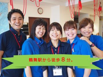 サービス付き高齢者向け住宅モテット鶴舞公園のアルバイト情報